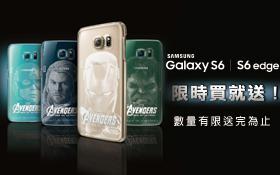 Samsung Galaxy X AVENGERS 復仇者聯盟